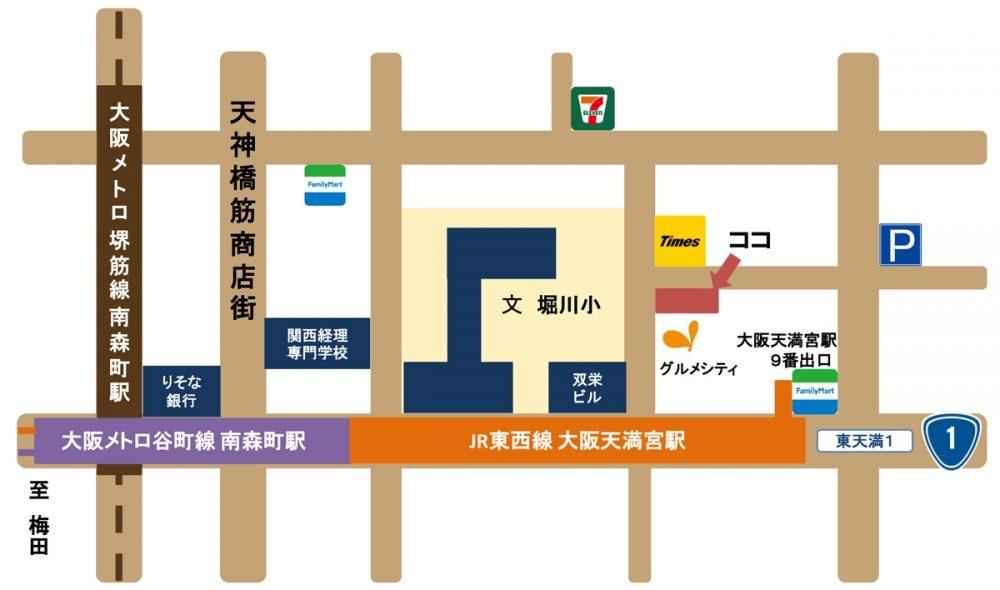 FLATSmap
